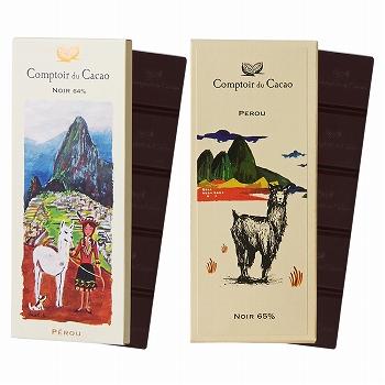 ペルーお土産   コントワール・デュ・カカオ (Comptoir du Cacao) ペルー ジャーニーチョコレート 2種セット【182121】