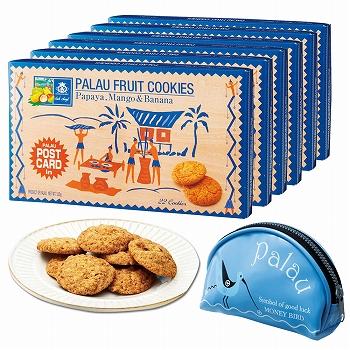 パラオお土産 | パラオフルーツクッキー6箱セット ミニポーチ ブルー1個付き(数量限定)【174067】