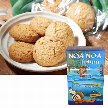 タヒチお土産 | ノアノア ココナッツクッキー【174111】