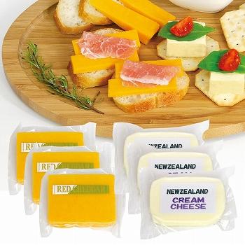 ニュージーランドお土産 | ニュージーランド チーズ 2種セット【F85002】