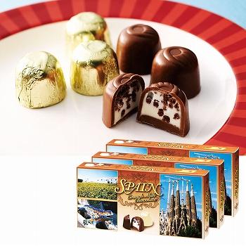 スペインお土産 | スペイン パフミルクチョコレート 3箱セット【171165】