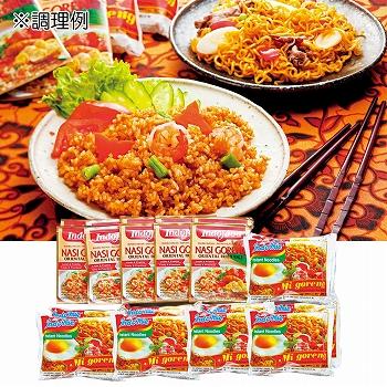 バリ・インドネシアお土産 | インドネシアの味セット ナシゴレンの素&インスタントミーゴレン 各10袋【176203】