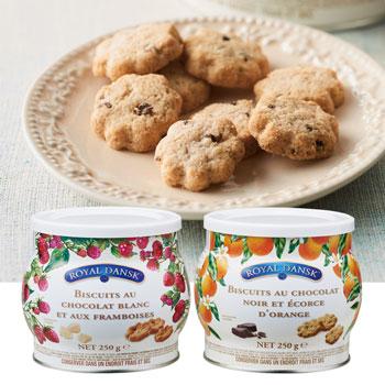 デンマークお土産 | ロイヤルダンスク クッキー 2種セット【181289】