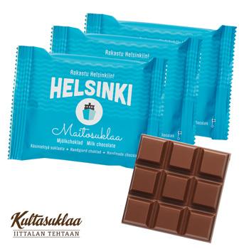 フィンランドお土産 | ヘルシンキ ミルクチョコレート 3個セット【181292】
