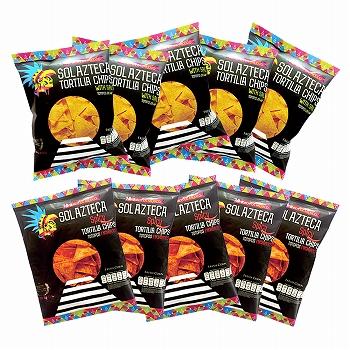 メキシコお土産 | ソル・アステカ トルティーヤチップス スパイシーエンチラーダ&ソルト 2種10袋セット【182103】