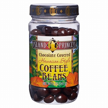 ハワイ・グアム・サイパンお土産 | アイランドプリンセス コーヒービーンズチョコレート 1個【183011】