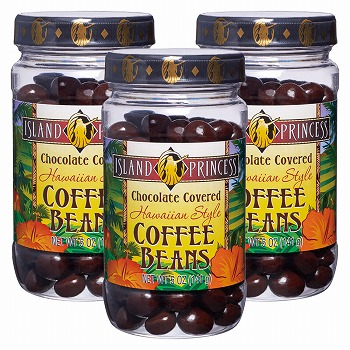 ハワイ・グアム・サイパンお土産 | アイランドプリンセス コーヒービーンズチョコレート 3個セット【183012】