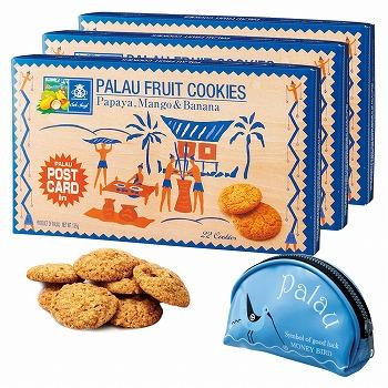 パラオお土産 | パラオ フルーツクッキー 3箱セット ポストカード&ミニポーチ付き【184076】