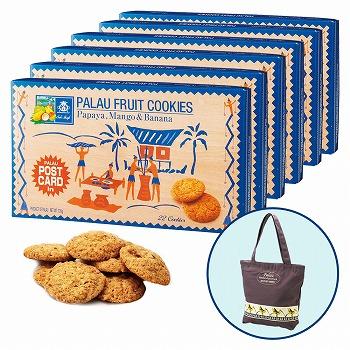 パラオお土産 | パラオ フルーツクッキー 6箱セット ポストカード&トートバッグ付き【184077】