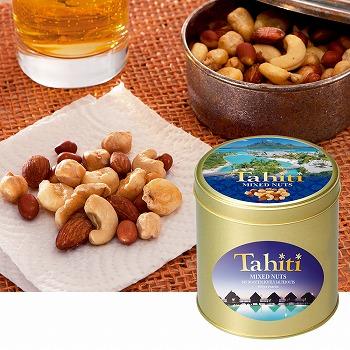 タヒチお土産 | タヒチ ミックスナッツ【184113】