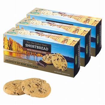 ニュージーランドお土産 | Aotea チョコチップクッキー 3箱セット【185066】