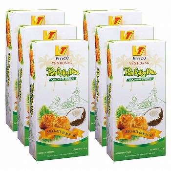 ベトナムお土産 | ベトナム ココナッツクッキー 6箱セット【186033】