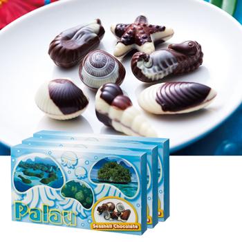 パラオお土産 | パラオ シーシェルチョコレート 3箱セット【184073】