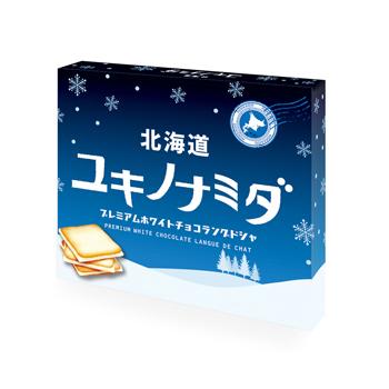 北海道土産 | ユキノナミダ ラングドシャ 12個入り[別送][代引・翌日配送不可]【J17211】