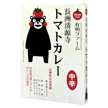 熊本土産 九州土産   くまモン トマトカレー 中辛 200g【J17516】