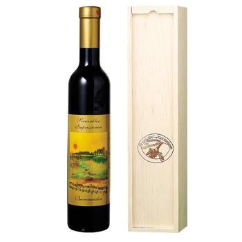 オーストリアお土産 | ベーレン アウスレーゼ 貴腐ワイン【R71076】