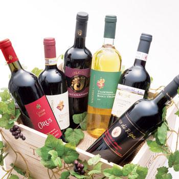 イタリアお土産 | イタリア銘醸地ワイン 6本セット【R71001】