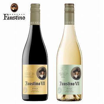 スペインお土産 | ファウスティーノ7世 赤・白ワイン 2本セット【R71061】