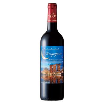 シンガポールお土産 | シンガポールワイン 赤ワイン やや重口 1本【R86006】