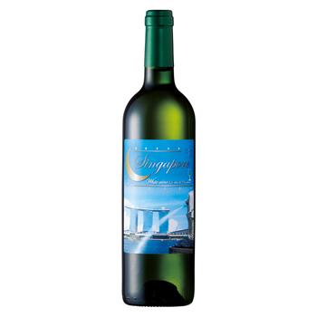 シンガポールお土産 | シンガポールワイン 白ワイン やや辛口 1本【R76007】