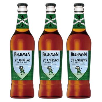 イギリスお土産 | セントアンドリュースビール 3本セット【R71054】