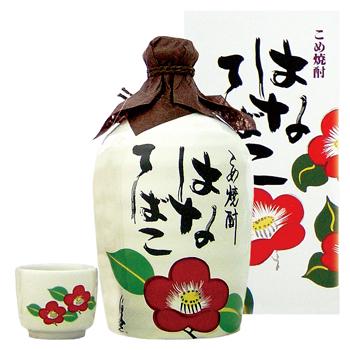 熊本土産 九州土産   こめ焼酎 はなてばこ 陶器入り ぐい呑み付き 箱付き720ml【J17518】