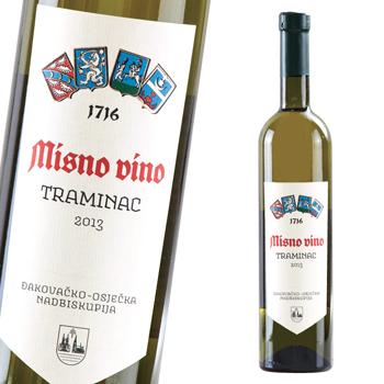 クロアチアお土産 | ミスビーナ トラミナッツ 白ワイン やや辛口【R81082】