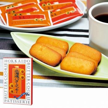 北海道土産 | 北海道バタークッキー 30枚入り[別送][代引・翌日配送不可]【J17220】
