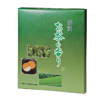 佐賀土産 九州土産   嬉野 お茶の香り 抹茶クリームサンド ゴーフレット 20枚入り【J17508】