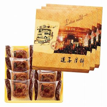 香港お土産   香港 蓮の実月餅 3箱セット [別送][代引不可][翌日配送不可]【177129】