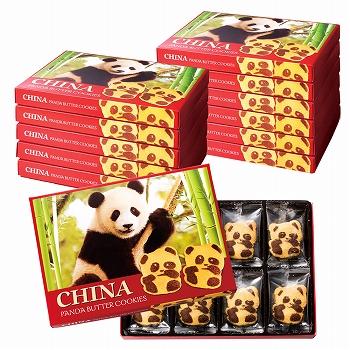 中国お土産 | 中国 パンダクッキー 12箱セット [別送][代引不可][翌日配送不可]【177106】