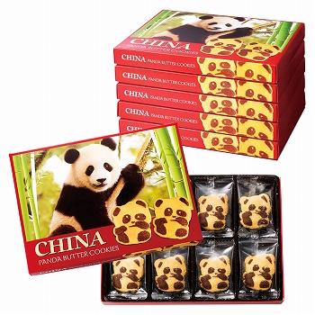 中国お土産 | 中国 パンダクッキー 6箱 [別送][代引不可][翌日配送不可]【177105】