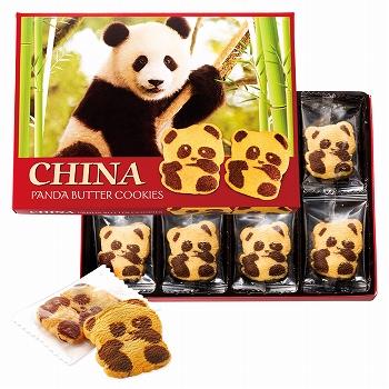 中国お土産 | 中国 パンダクッキー 1箱 [別送][代引不可][翌日配送不可]【177104】