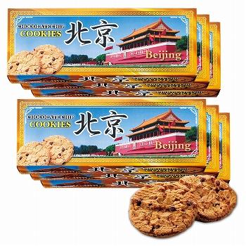 中国お土産 | 北京 チョコチップクッキー 6箱 [別送][代引不可][翌日配送不可]【177118】