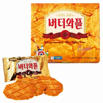 韓国お土産 | バターワッフルクッキー 1箱 [別送][代引不可][翌日配送不可]【178015】
