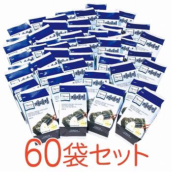 韓国お土産 | 青大珍(チョンデジン) 韓国のり 60袋 [別送][代引不可][翌日配送不可]【178002】