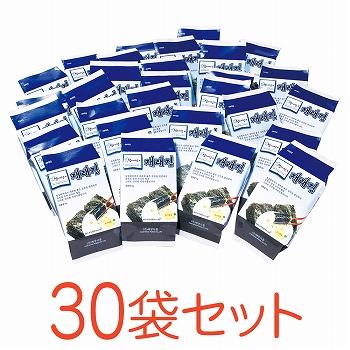 韓国お土産 | 青大珍(チョンデジン) 韓国のり 30袋 [別送][代引不可][翌日配送不可]【178001】