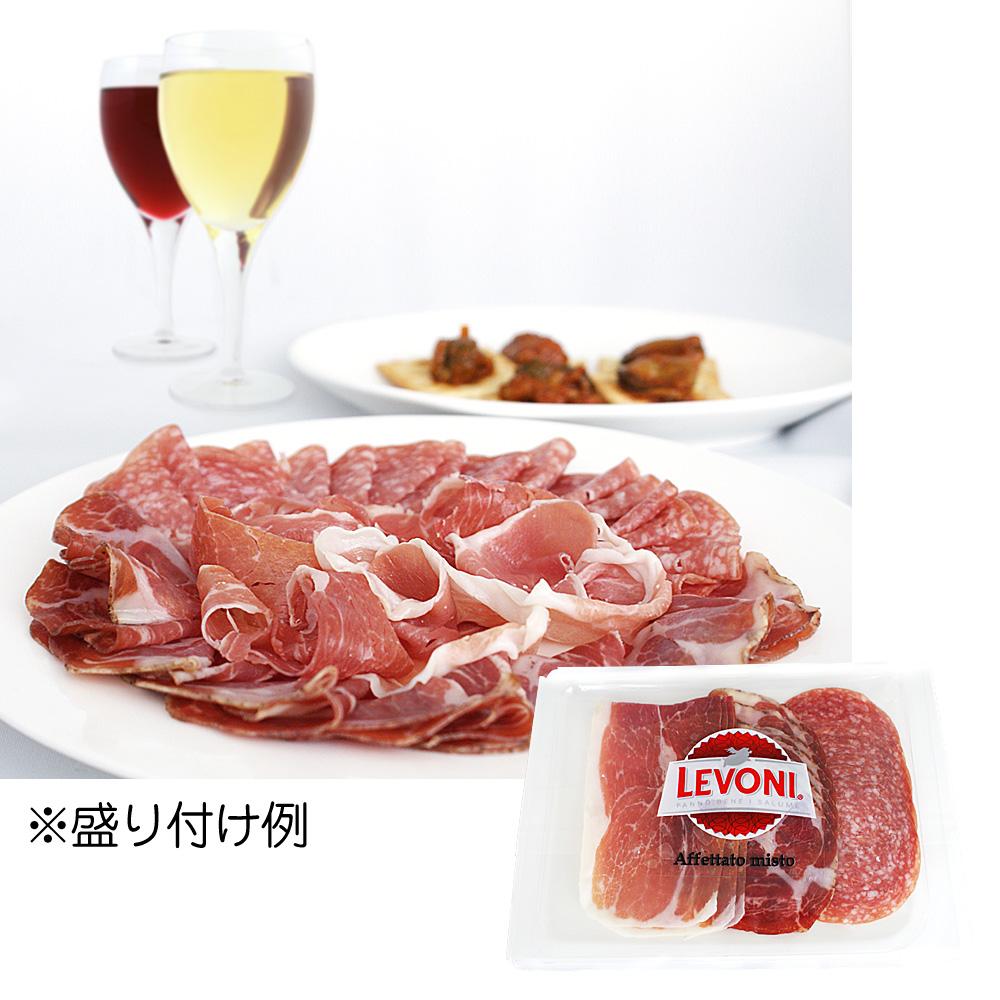 【特別価格】イタリア レボーニ 生ハム&サラミ 3種セット 120g【105344】