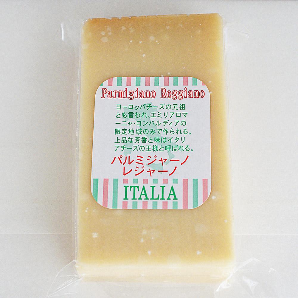 【特別価格】イタリア パルミジャーノ レジャーノ チーズ 200g【105346】