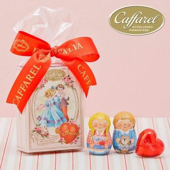 [カファレル] ピッコロアモーレ チョコレート 袋付き【105473】