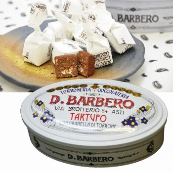 イタリアお土産|バルベロ トリュフチョコ 白缶 (トロンチーニ) 【105478】