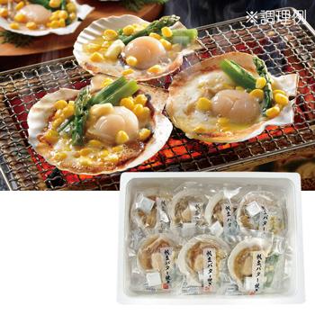 北海道土産 | 帆立バター焼きセット[別送][代引・翌日配送不可]【J17230】